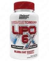 Nutrex Lipo-6X (120/240 капс)