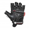 Перчатки Power System PS-2680