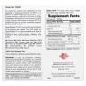 American Health Evening Primrose Oil 1300 mg - Масло вечерней примулы