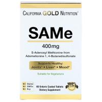 California Gold Nutrition SAMe 400 mg - S-аденозил-L-метионин