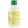 ChildLife Liquid Calcium with Magnesium (474 мл)