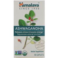 Himalaya Ashwagandha - Ашваганда