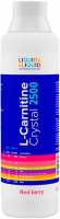 Liquid&Liquid L-Carnitine 2500мг (500 мл)