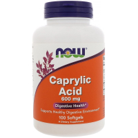 NOW Caprylic Acid 600 mg - Каприловая кислота
