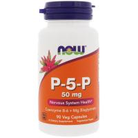 NOW P-5-P 50 mg - Пиридоксальфосфат