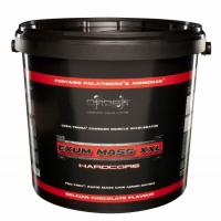 NanoxExum Mass XXL (4.5 кг)