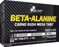 Olimp Beta-Alanine Carno Rush Mega Tabs (80 табл)