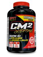 SAN CM2 Supreme (240 капс)