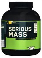 Optimum Nutrition Serious Mass (2.7 кг)