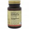 Solgar Dry Vitamin A 1500 mcg