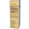 Solgar Liquid Vitamin D3 5000 IU (59 мл)