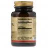 Solgar Ubiquinol 100 mg - Убихинол