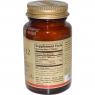 Solgar Vitamin B 12 500 mcg (100 таб)
