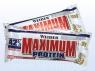 Weider 42% Maximum Level Protein Bar (16 шт х 100 гр)
