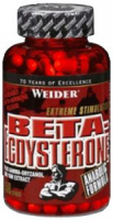 Weider Beta-Ecdysterone (150 капс)